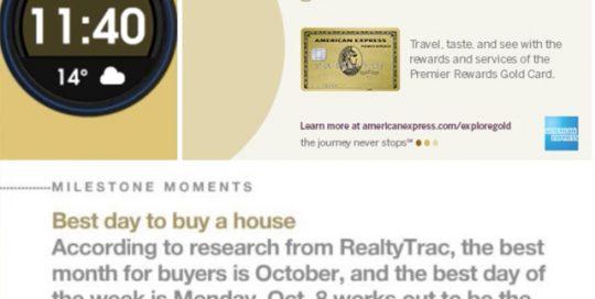 American Express Captivate Campaign